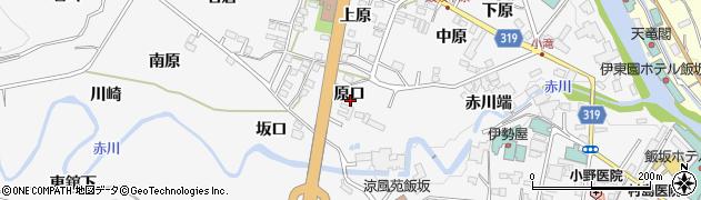 福島県福島市飯坂町(原口)周辺の地図
