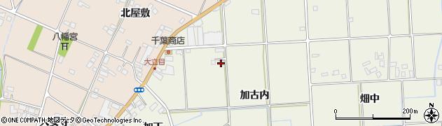福島県伊達市保原町二井田(加古内)周辺の地図