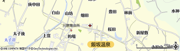 福島県福島市飯坂町湯野(西桜田)周辺の地図