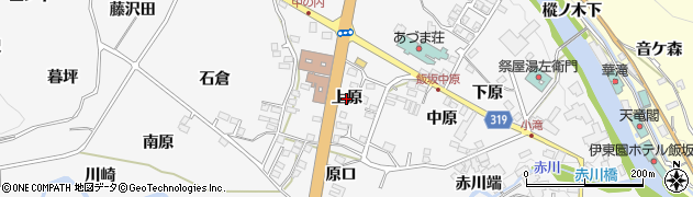 福島県福島市飯坂町(上原)周辺の地図