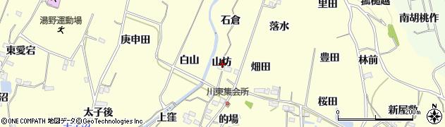 福島県福島市飯坂町湯野(山坊)周辺の地図