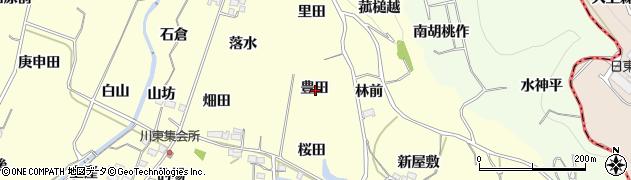福島県福島市飯坂町湯野(豊田)周辺の地図