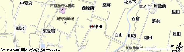 福島県福島市飯坂町湯野(庚申田)周辺の地図