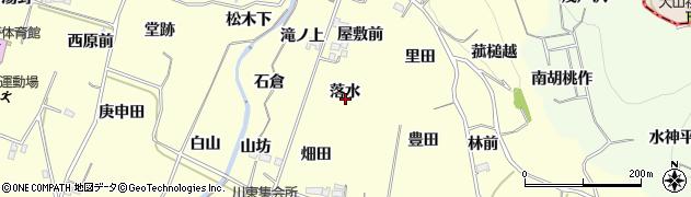 福島県福島市飯坂町湯野(落水)周辺の地図