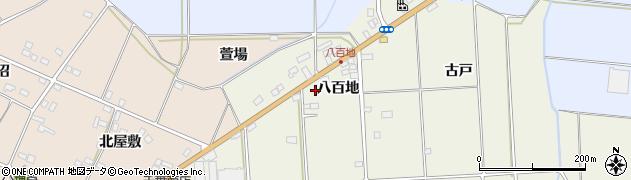 福島県伊達市保原町二井田(八百地)周辺の地図