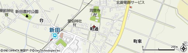 福島県伊達市梁川町新田(町通)周辺の地図
