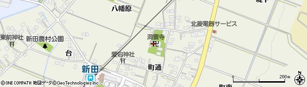 洞雲寺周辺の地図