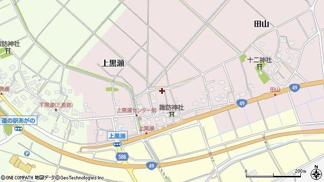〒959-2116 新潟県阿賀野市上黒瀬の地図