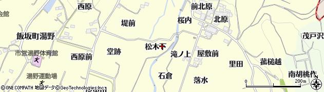 福島県福島市飯坂町湯野(松木下)周辺の地図