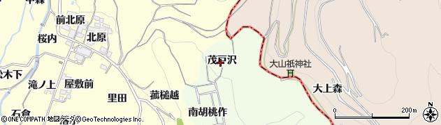 福島県福島市飯坂町東湯野(茂戸沢)周辺の地図