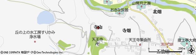 福島県福島市飯坂町(寺山)周辺の地図