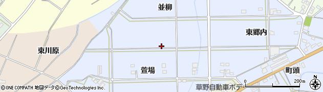 福島県伊達市梁川町柳田(並柳)周辺の地図