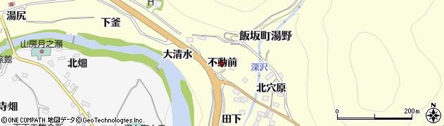 福島県福島市飯坂町湯野(不動前)周辺の地図