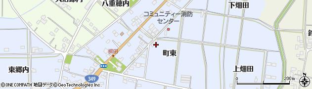 福島県伊達市梁川町柳田(町東)周辺の地図