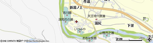 福島県福島市飯坂町湯野(新湯)周辺の地図