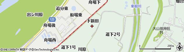福島県伊達市保原町中瀬(下新田)周辺の地図