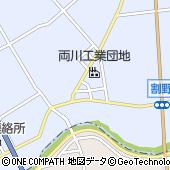 株式会社新潟オペレーションサービス
