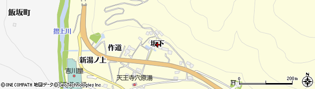 福島県福島市飯坂町湯野(坂下)周辺の地図