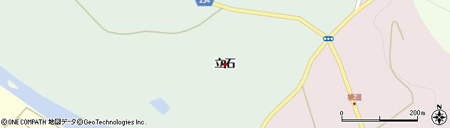 山形県米沢市立石周辺の地図