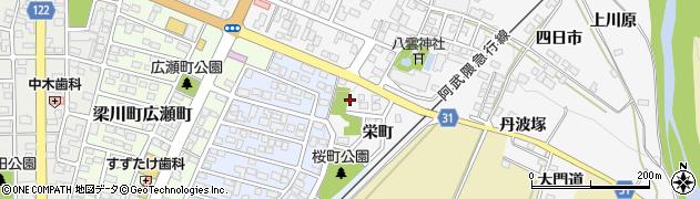 福島県伊達市梁川町(栄町)周辺の地図