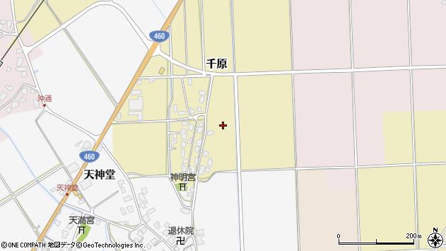 〒959-2011 新潟県阿賀野市千原の地図