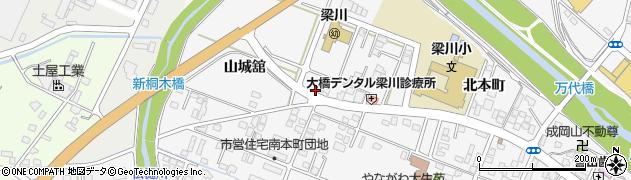 福島県伊達市梁川町(山城舘)周辺の地図