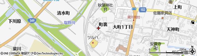 福島県伊達市梁川町(町裏)周辺の地図