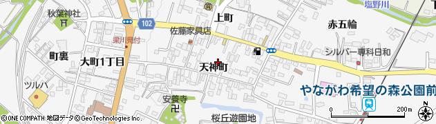 福島県伊達市梁川町(天神町)周辺の地図