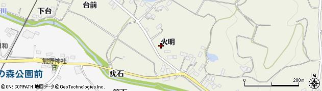 福島県伊達市梁川町八幡(火明)周辺の地図