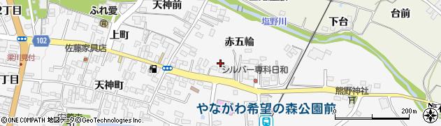 福島県伊達市梁川町(赤五輪)周辺の地図