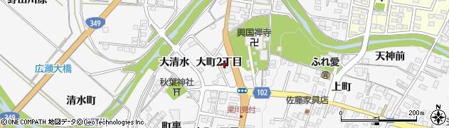 福島県伊達市梁川町(大町2丁目)周辺の地図