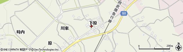 福島県伊達市梁川町八幡(下原)周辺の地図