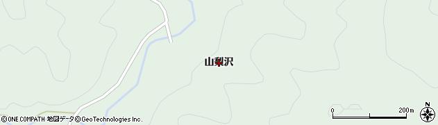 山形県米沢市簗沢(山梨沢)周辺の地図