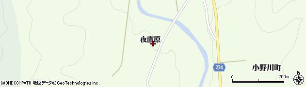 山形県米沢市小野川町(夜鷹原)周辺の地図