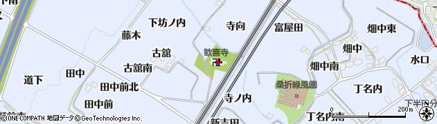 歓喜寺周辺の地図