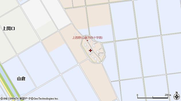 〒959-1904 新潟県阿賀野市上西野の地図