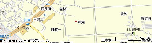 福島県伊達郡国見町藤田和光周辺の地図