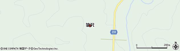 山形県米沢市簗沢周辺の地図