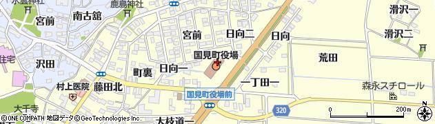 福島県伊達郡国見町周辺の地図