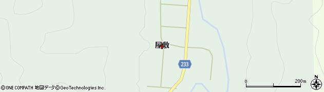 山形県米沢市簗沢(屋敷)周辺の地図