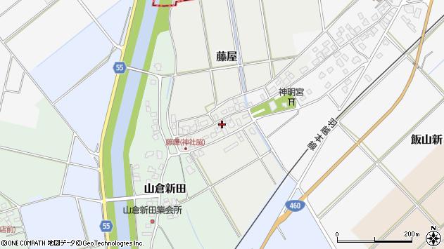 〒959-1903 新潟県阿賀野市藤屋の地図