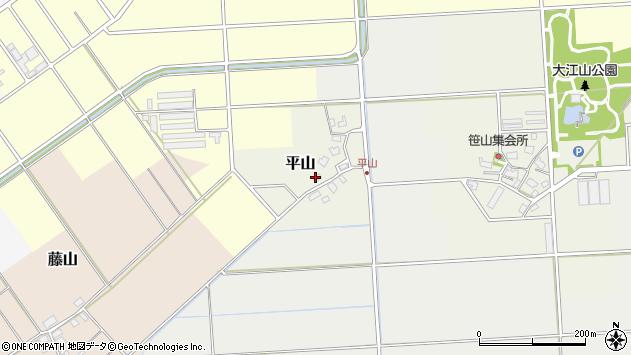 〒950-0215 新潟県新潟市江南区平山の地図