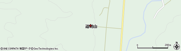 山形県米沢市簗沢(道明山)周辺の地図