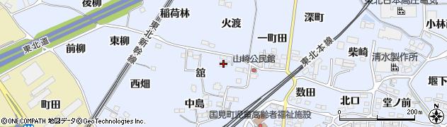 福島県伊達郡国見町山崎舘周辺の地図