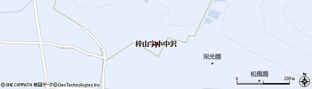 山形県米沢市万世町(梓山字小中沢)周辺の地図