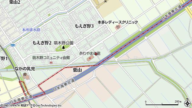〒950-0843 新潟県新潟市東区粟山の地図