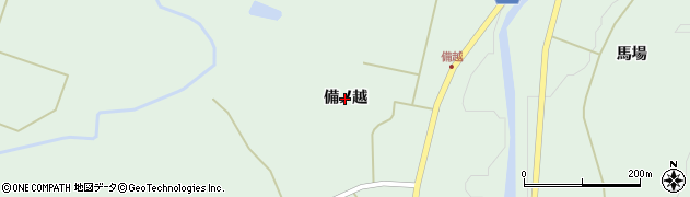 山形県米沢市簗沢(備ノ越)周辺の地図