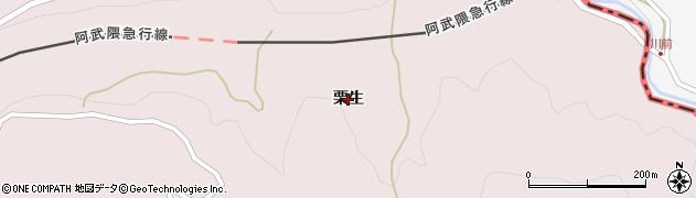 福島県伊達市梁川町舟生(栗生)周辺の地図