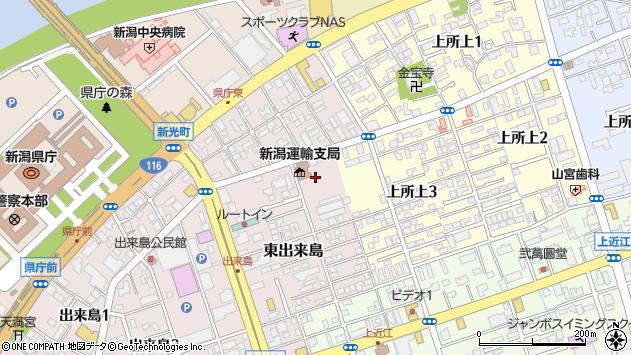 〒950-0961 新潟県新潟市中央区東出来島の地図