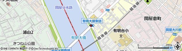 有明大橋東詰周辺の地図